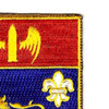 197th Field Artillery Regiment Patch | Upper Right Quadrant