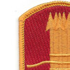 197th Field Artillery Brigade Patch | Upper Left Quadrant