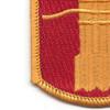 197th Field Artillery Brigade Patch | Lower Left Quadrant