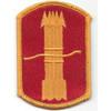 197th Field Artillery Brigade Patch