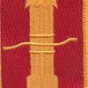 197th Field Artillery Brigade Patch | Center Detail
