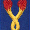 196th Infantry Brigade Patch | Center Detail