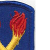 196th Infantry Brigade Patch | Upper Right Quadrant