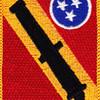 196th Field Artillery Brigade Patch | Center Detail