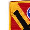 196th Field Artillery Brigade Patch | Upper Left Quadrant