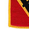 196th Field Artillery Brigade Patch | Lower Left Quadrant