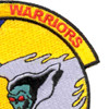 193rd Special Operations Squadron Psyops Aviation Patch | Upper Right Quadrant