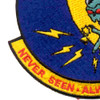 193rd Special Operations Squadron Psyops Aviation Patch | Lower Left Quadrant
