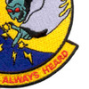 193rd Special Operations Squadron Psyops Aviation Patch | Lower Right Quadrant