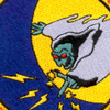 193rd Special Operations Squadron Psyops Aviation Patch | Center Detail