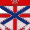 192nd Field Artillery Battalion Patch | Center Detail