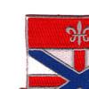 192nd Field Artillery Battalion Patch | Upper Left Quadrant