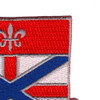 192nd Field Artillery Battalion Patch | Upper Right Quadrant