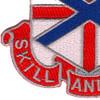 192nd Field Artillery Battalion Patch | Lower Left Quadrant