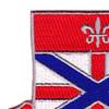 192nd Engineer Battalion Patch | Upper Left Quadrant
