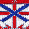 192nd Chemical Battalion Patch | Center Detail