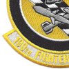190th Fighter Squadron A-10 Patch | Lower Left Quadrant