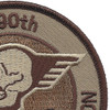 190th Fighter Squadron Desert Patch | Upper Right Quadrant