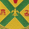 190th Field Artillery Battalion patch | Center Detail
