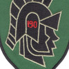 190th Assault Helicopter Company Patch | Center Detail