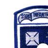 23rd Infantry Regiment We Serve Patch | Upper Left Quadrant