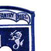 23rd Infantry Regiment We Serve Patch | Upper Right Quadrant