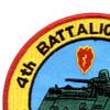 23rd Infantry Regiment 4th Battalion (Mech) Patch Tomahawks | Upper Left Quadrant