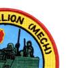 23rd Infantry Regiment 4th Battalion (Mech) Patch Tomahawks | Upper Right Quadrant