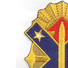 23rd Infantry Division Patch | Upper Left Quadrant
