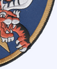 23rd Fighter Squadron Patch Hook And Loop