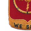23rd Field Artillery Battalion Patch | Lower Left Quadrant