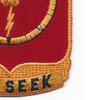 23rd Field Artillery Battalion Patch | Lower Right Quadrant