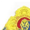 23rd Chemical Battalion Patch | Upper Left Quadrant