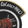 239th Aviation Company Assault Helicopter Patch | Upper Right Quadrant