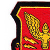 238th Cavalry Regiment Patch | Upper Left Quadrant