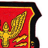 238th Cavalry Regiment Patch | Upper Right Quadrant