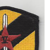 22nd SERE Training Squadron Sword And Star Patch Hook And Loop | Upper Right Quadrant
