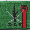 22nd SERE Training Squadron DLF Patch Hook And Loop | Center Detail