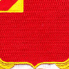 22nd Field Artillery Regiment Patch | Center Detail