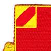 22nd Field Artillery Regiment Patch | Upper Left Quadrant