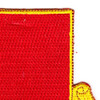 22nd Field Artillery Regiment Patch | Upper Right Quadrant