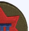 7th Corps Patch   Upper Right Quadrant