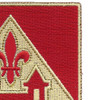 229th Field Artillery Regiment Patch DUI | Upper Right Quadrant