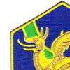 22nd Chemical Battalion Patch | Upper Left Quadrant