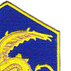 22nd Chemical Battalion Patch | Upper Right Quadrant