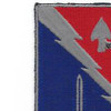 229th Aviation Regiment Patch | Upper Left Quadrant
