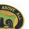 228th Military Police Battalion Patch | Upper Right Quadrant