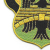 228th Military Police Battalion Patch | Lower Left Quadrant