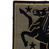 228th Aviation Regiment Patch - OD | Upper Left Quadrant