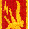 227th Field Artillery Brigade Patch | Center Detail